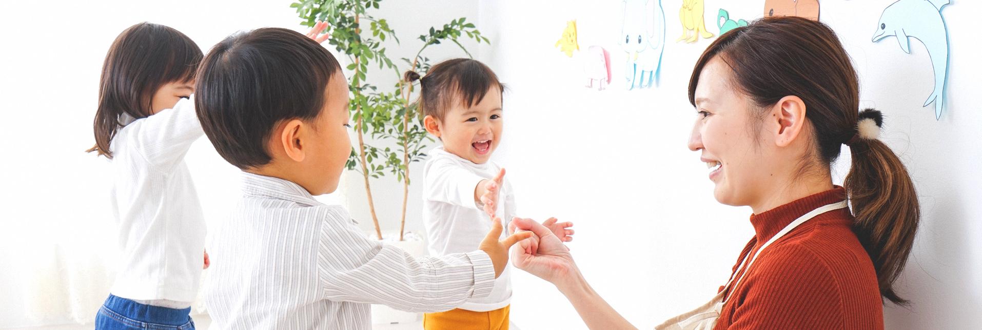 神奈川県の保育園・幼稚園・こども園の求人